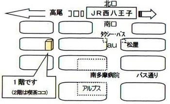 相談室地図.jpg